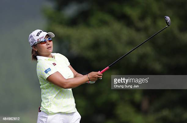 Yukari Baba of Japan plays a tee shot on the third hole during the third round of the CAT Ladies Golf Tournament HAKONE JAPAN 2015 at the Daihakone...