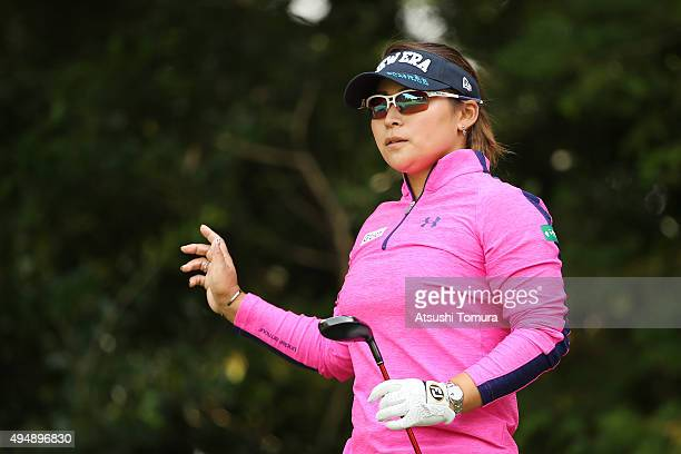 Yukari Baba of Japan reacts during the first round of the Higuchi Hisako Ponta Ladies at the Musashigaoka Golf Course on October 30 2015 in Hanno...
