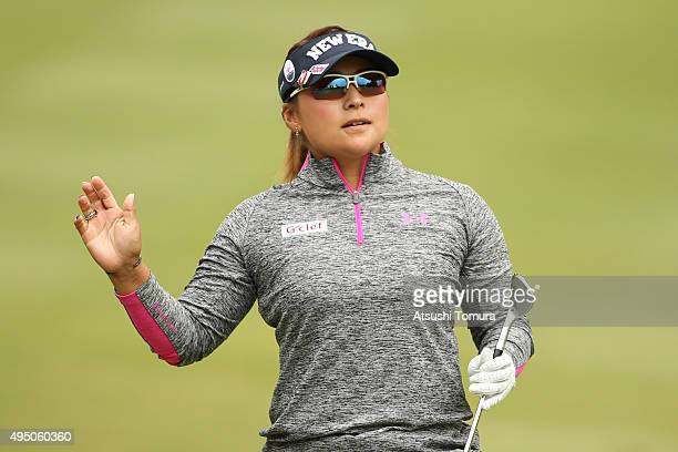 Yukari Baba of Japan reacts during the second round of the Higuchi Hisako Ponta Ladies at the Musashigaoka Golf Course on October 31 2015 in Hanno...