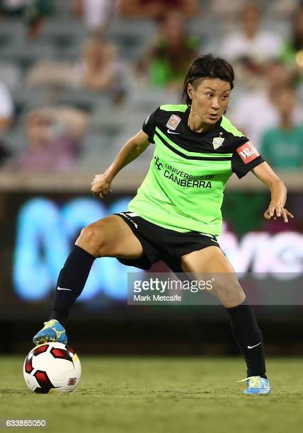 Yukari Kinga of Canberra controls the ball during the WLeague Semi Final match between Canberra United and Melbourne City FC at GIO Stadium on...