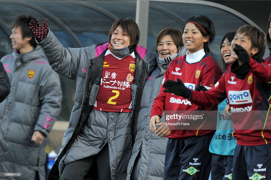 <a gi-track='captionPersonalityLinkClicked' href=/galleries/search?phrase=Yukari+Kinga&family=editorial&specificpeople=4476938 ng-click='$event.stopPropagation()'>Yukari Kinga</a> #2 of INAC Kobe Leonessa (L) and <a gi-track='captionPersonalityLinkClicked' href=/galleries/search?phrase=Shinobu+Ohno&family=editorial&specificpeople=4043828 ng-click='$event.stopPropagation()'>Shinobu Ohno</a> #10 celebrate the first goal during the 34th Empress's Cup All Japan Women's Football Tournament final match between INAC Kobe Leonessa and JEF United Chiba Ladies at Nack 5 Stadium Omiya on December 24, 2012 in Saitama, Japan.