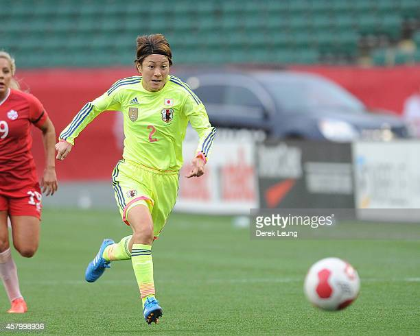 Yukari Kinga of team Japan in action against team Canada during a match at Commonwealth Stadium on October 25 2014 in Edmonton Alberta Canada