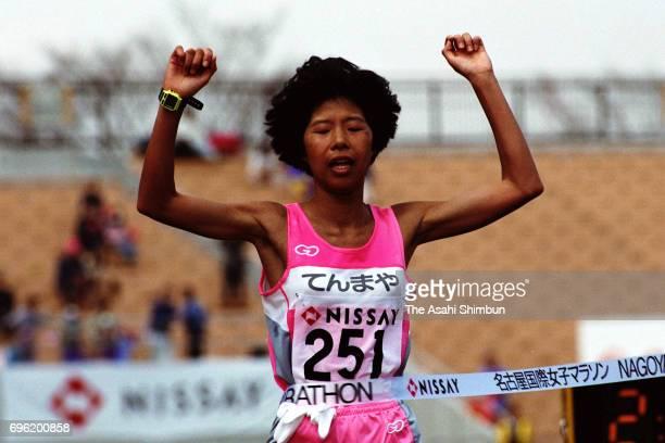 Yukari Komatsu of Japan celebrates her second finish in the 16th Nagoya International Women's Marathon at Mizuho Athletic Stadium on March 12 1995 in...