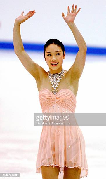 Yukari Nakano applauds after competing in the Women's Singles Free Program during day three of the Japan Figure Skating Championships at Rainbow Ice...