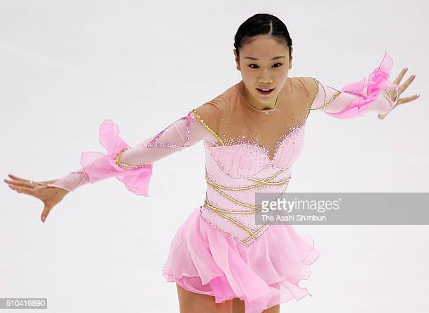 Yukari Nakano of Japan competes in the Women's Free Program during day three of the Skate Canada at the Mile One Stadium on October 29 2005 in St...