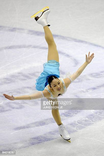 Yukari Nakano of Japan competes in the women's free skating of the ISU Grand Prix Figure Skating Final in Goyang north of Seoul on December 13 2008...