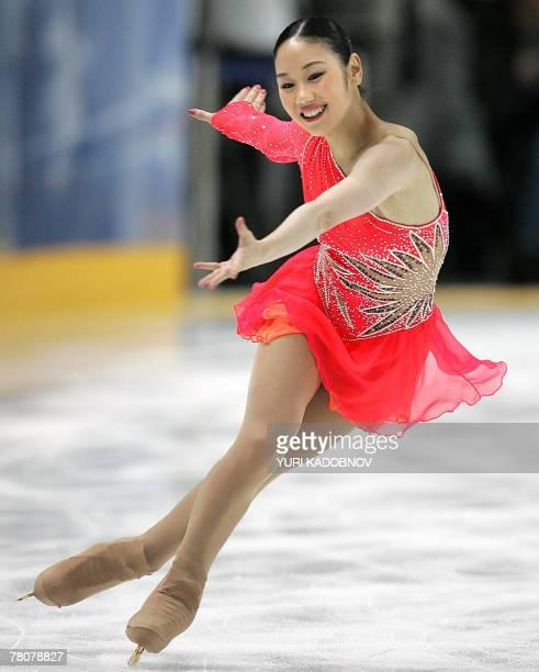 Yukari Nakano of Japan performs her ladies free program at the figure skating ISU Grand Prix Cup of Russia in Moscow 24 November 2007 Yukari Nakano...
