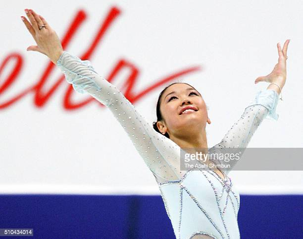 Yukari Nakano of Japan performs in the gala exhibition during day four of the ISU Figure Skating Grand Prix NHK Trophy at the Namihaya Dome on...
