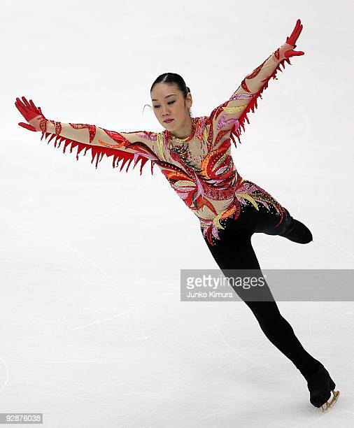 Yukari Nakano of Japan performs in the Ladies Free Skating on the day one of ISU Grand Prix of Figure Skating NHK Trophy at Big Hat on November 7...