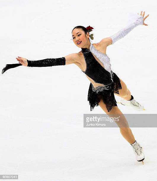 Yukari Nakano of Japan performs in the Ladies Short Program on the day one of ISU Grand Prix of Figure Skating NHK Trophy at Big Hat on November 6...