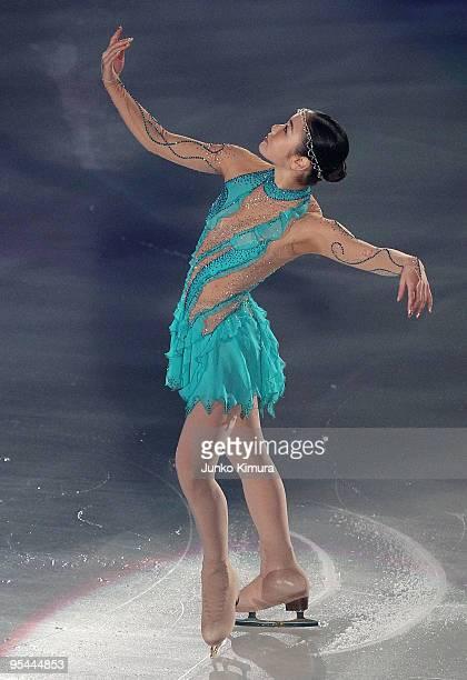 Yukari Nakano performs during the All Japan Medalists On Ice at Namihaya Dome on December 28 2009 in Osaka Japan