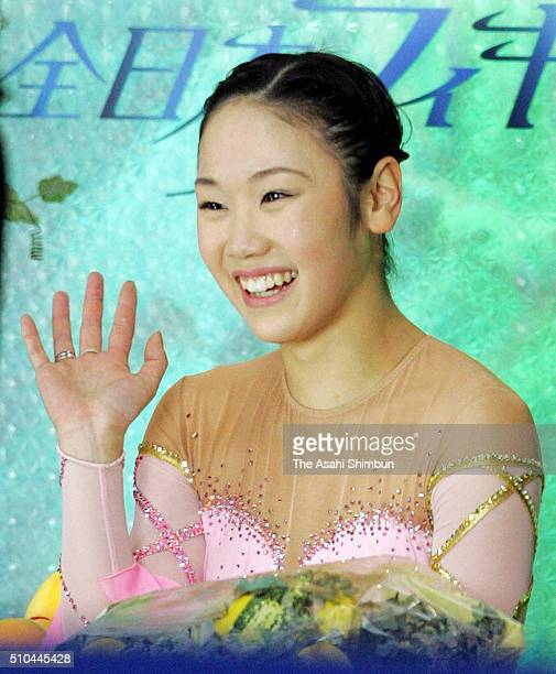Yukari Nakano waves to fans after competing in the Women's Singles Free Program during day three of the 74th All Japan Figure Skating Championships...