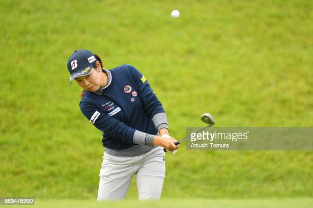 Yukari Nishiyama of Japan chips onto the 4th green during the second round of the Nobuta Group Masters GC Ladies at the Masters Golf Club on October...