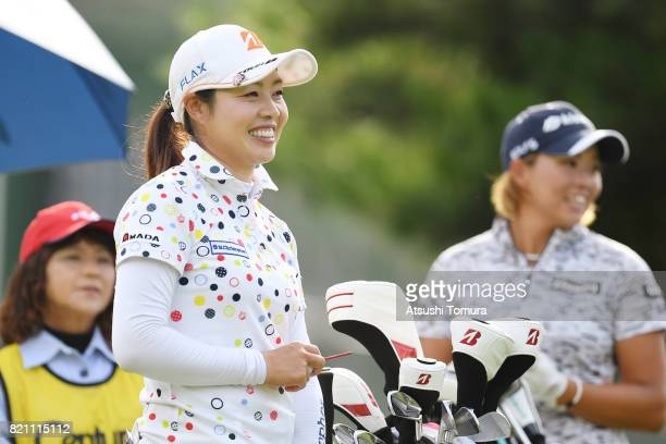 Yukari Nishiyama of Japan smiles during the final round of the Century 21 Ladies Golf Tournament 2017 at the Seta Golf Course on July 23 2017 in Otsu...