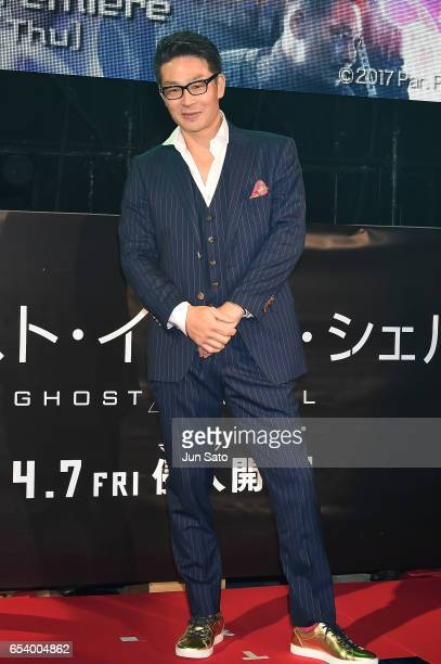 Yukata Izumihara attends the World Premiere of the Paramount Pictures release 'Ghost In The Shell' at TOHO Cinemas Shinjuku on March 16 2017 in Tokyo...