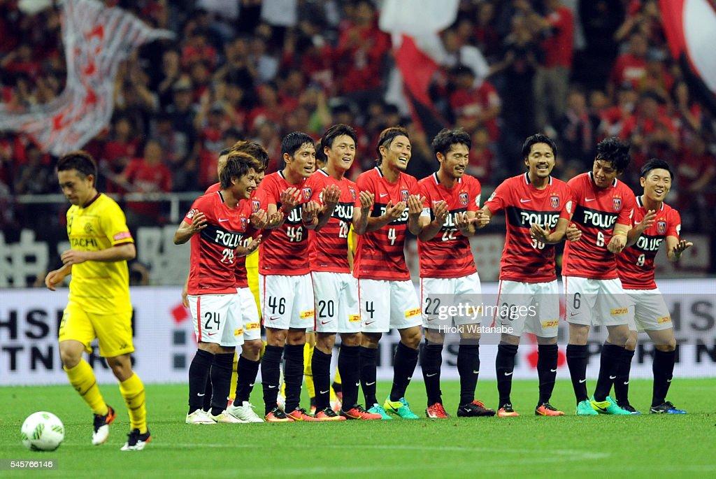 ImagesVideoUrawa Red Diamonds v Kashiwa Reysol - J.League10 BilderUrawa Red Diamonds v Kashiwa Reysol - J.League10 Bilder