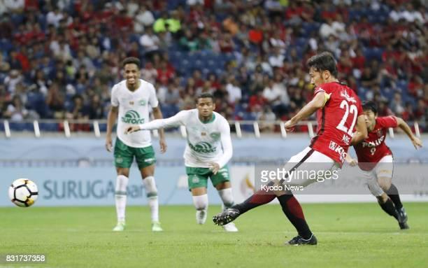 Yuki Abe converts a penalty in the final minutes as Japan's Urawa Reds edged Chapecoense of Brazil in the Suruga Bank Championship at Saitama Stadium...