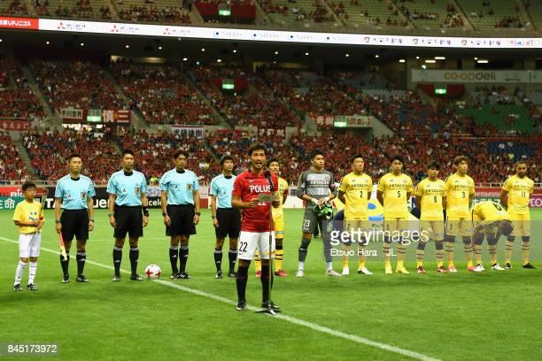 Yuki Abe of Urawa Red Diamonds addresses on the FIFA Fairplay day prior to the JLeague J1 match between Urawa Red Diamonds and Kashiwa Reysol at...