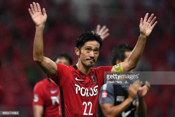 Yuki Abe of Urawa Red Diamonds celebrates his side's 21 victory in the JLeague J1 match between Urawa Red Diamonds and FC Tokyo at Saitama Stadium on...