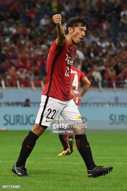 Yuki Abe of Urawa Red Diamonds celebrates scoring the opening goal from th penalty spot during the Suruga Bank Championship match between Urawa Red...