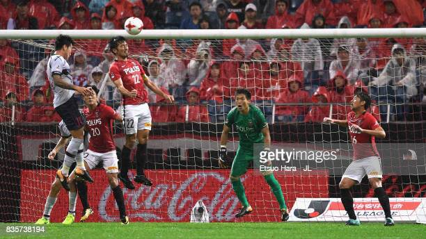 Yuki Abe of Urawa Red Diamonds heads the ball in action during the JLeague J1 match between Urawa Red Diamonds and FC Tokyo at Saitama Stadium on...