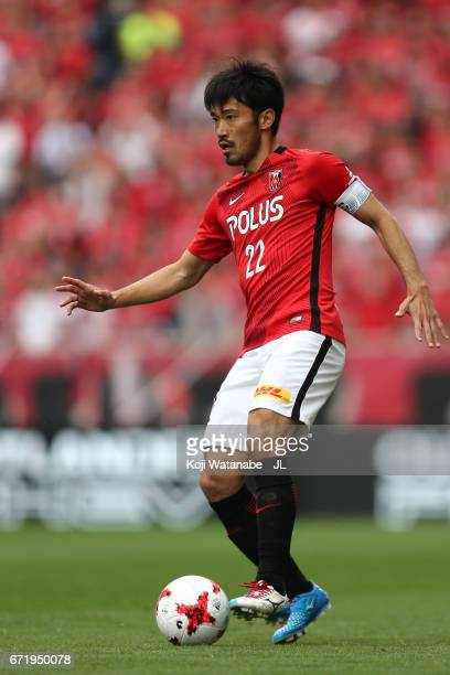 Yuki Abe of Urawa Red Diamonds in action during the JLeague J1 match between Urawa Red Diamonds and Consadole Sapporo at Saitama Stadium on April 22...