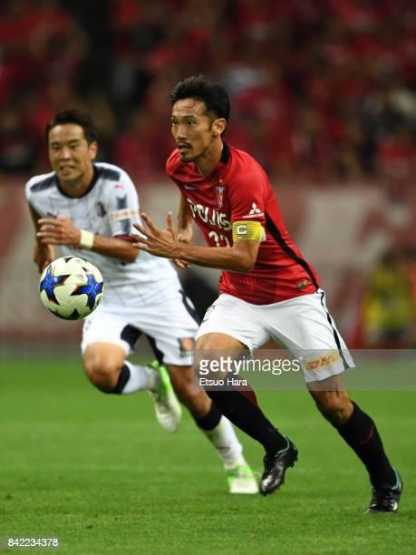 Yuki Abe of Urawa Red Diamonds in action during the JLeague Levain Cup quarter final second leg match between Urawa Red Diamonds ant Cerezo Osaka at...