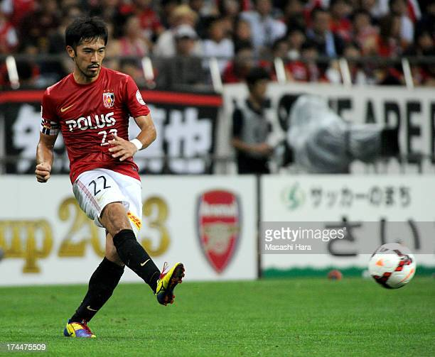 Yuki Abe of Urawa Red Diamonds in action during the preseason friendly match between Urawa Red Diamonds and Arsenal at Saitama Stadium on July 26...