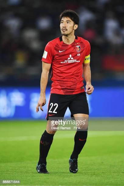 Yuki Abe of Urawa Red Diamonds looks on during the FIFA Club World Cup match between Al Jazira and Urawa Red Diamonds at Zayed Sports City Stadium on...