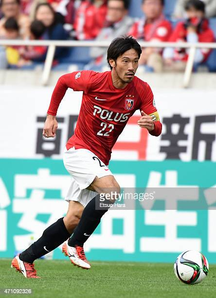 Yuki Abe of Urawa Reds in action during the JLeague match between Urawa Red Diamonds and Nagoya Grampus at Saitama Stadium on April 25 2015 in...