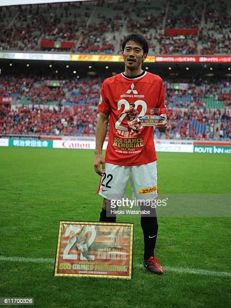 Yuki Abe of Urawa Reds looks on after the JLeague match between Urawa Red Diamonds and Gamba Osaka at Saitama Stadium on October 1 2016 in Saitama...