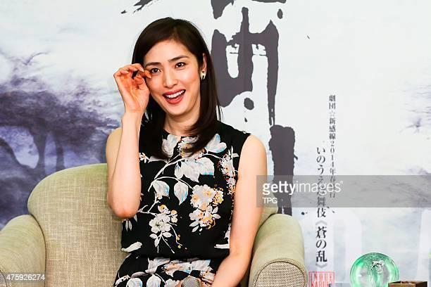 Yuki Amami arrives Taiwan to promote her new drama on 4th June 2015 in Taipei Taiwan China
