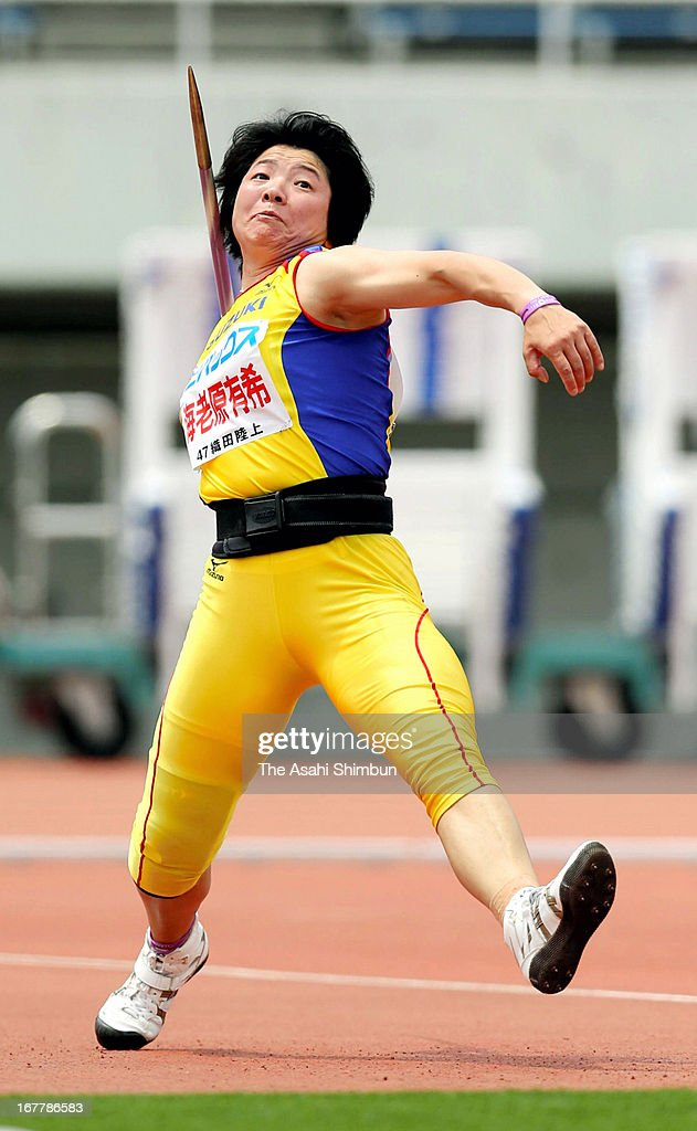 <a gi-track='captionPersonalityLinkClicked' href=/galleries/search?phrase=Yuki+Ebihara&family=editorial&specificpeople=4068225 ng-click='$event.stopPropagation()'>Yuki Ebihara</a> competes in the Women's Javelin throw during the Mikio Oda Memorial Athletics Championships at Edion Stadium Hiroshima on April 29, 2013 in Hiroshima, Japan.
