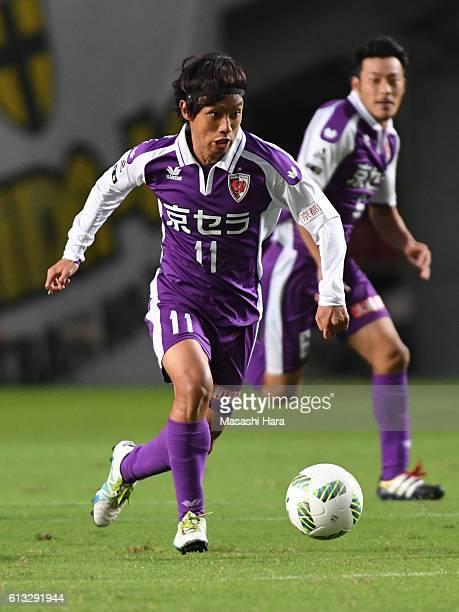 Yuki Horigome of Kyoto Sanga in action during the JLeague second division match between JEF United Chiba and Kyoto Sanga at Fukuda Denshi Arena on...