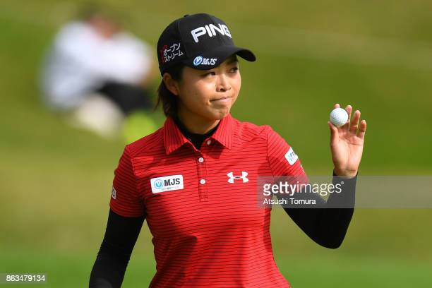 Yuki Ichinose of Japan reacts during the second round of the Nobuta Group Masters GC Ladies at the Masters Golf Club on October 20 2017 in Miki Hyogo...