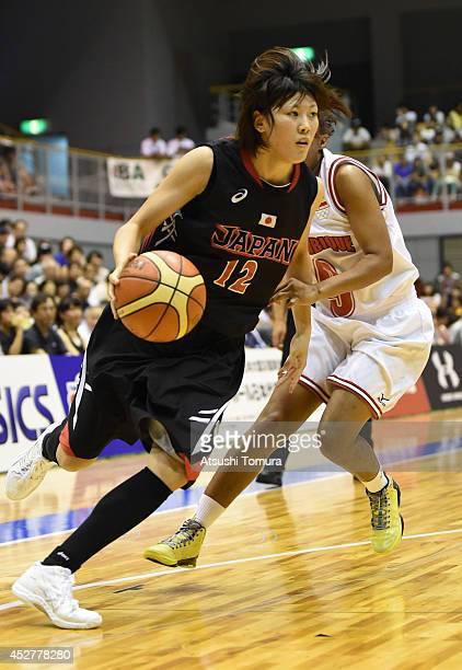 Yuki Ikeya of Japan drives the ball during the women's basketball international friendly match between Japan and Mozambique at Kamiyama City Sports...