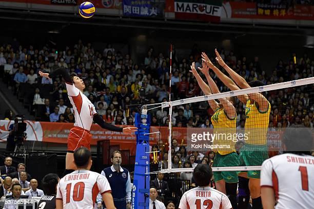 Yuki Ishikawa of Japan celebrates a point during the Men's World Olympic Qualification game between Australia and Japan at Tokyo Metropolitan...