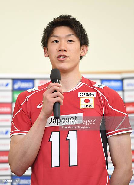 Yuki Ishikawaof Japan speaks during a press conference ahead of the Men's World Olympic Qualification at the National Training Center on May 23 2016...