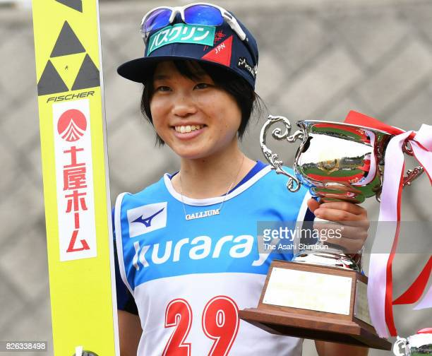 Yuki Ito celebrates winning the women's event during the Miyanomori Sumemr Ski Jumping Championships at Miyanomori Jump Stadium on August 4 2017 in...
