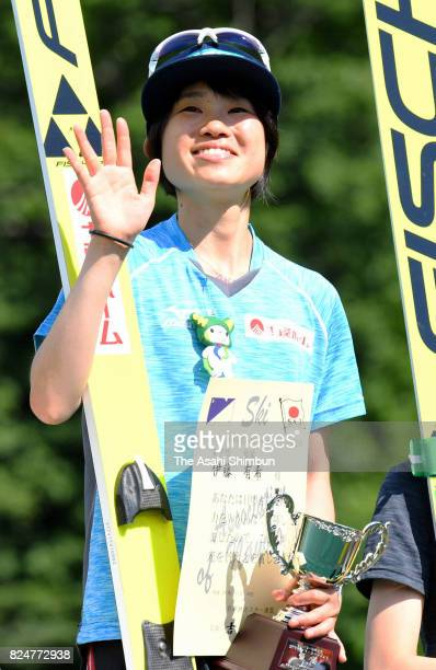 Yuki Ito celebrates winning the Women's event during the Nayoro Sum Pillar Summer Ski Jumping Championships at Nayoro Piyarishi Jump Stadium on July...