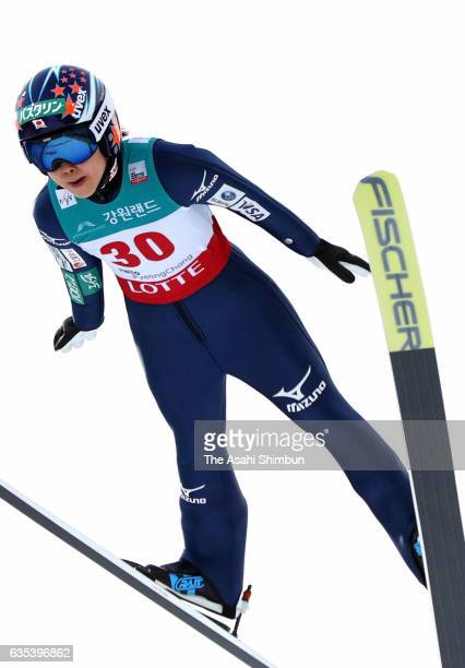 Yuki Ito of Japan competes in the first jump during the Ladies Normal Hill during day one of the FIS Ski Jumping World Cup PyeongChang at Alpensia...