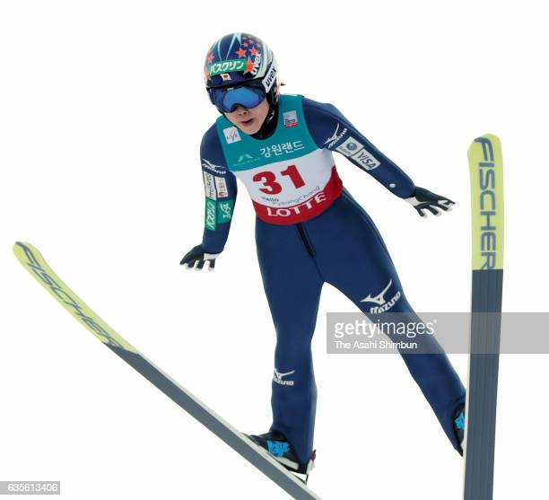 Yuki Ito of Japan competes in the first jump of the Ladies Normal Hill during day two of the FIS Ski Jumping World Cup PyeongChang at Alpensia Ski...