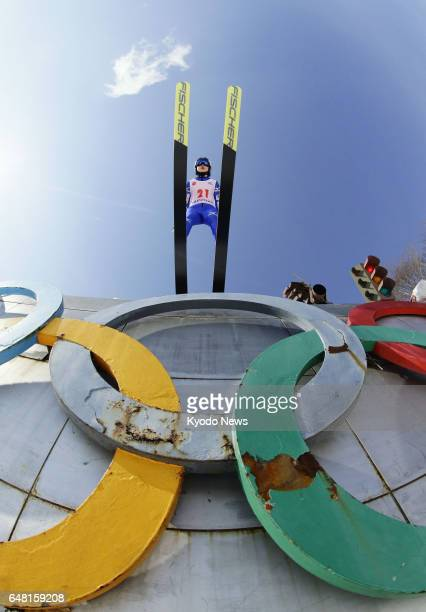 Yuki Ito of Japan jumps on March 5 during the women's large hill competition at the International Miyasama Ski Games in the northern Japan city of...