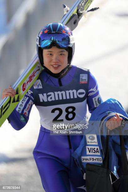 Yuki Ito of Japan looks on after an official practice ahead of the Women's Large Hill during day three of the FIS Ski Jumping World Cup on March 11...