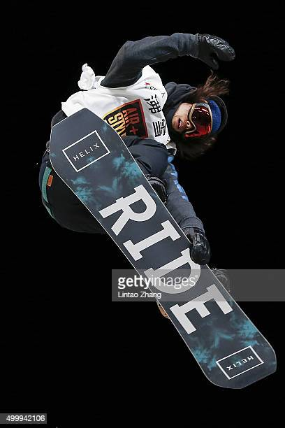 YuKi Kadono of Japan competes during the Air Style Beijing 2015 Snowboard World Cup at Beijing National Stadium on December 4 2015 in Beijing China