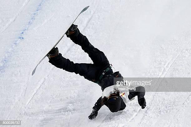 YuKi Kadono of Japan crashes in his super final run during the AirStyle Beijing 2015 Snowboard World Cup at Beijing National Stadium on December 5...