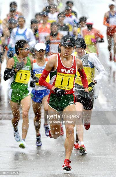 Yuki Kawauchi competes in the 15th Nagano Marathon on April 21 2013 in Nagano Japan