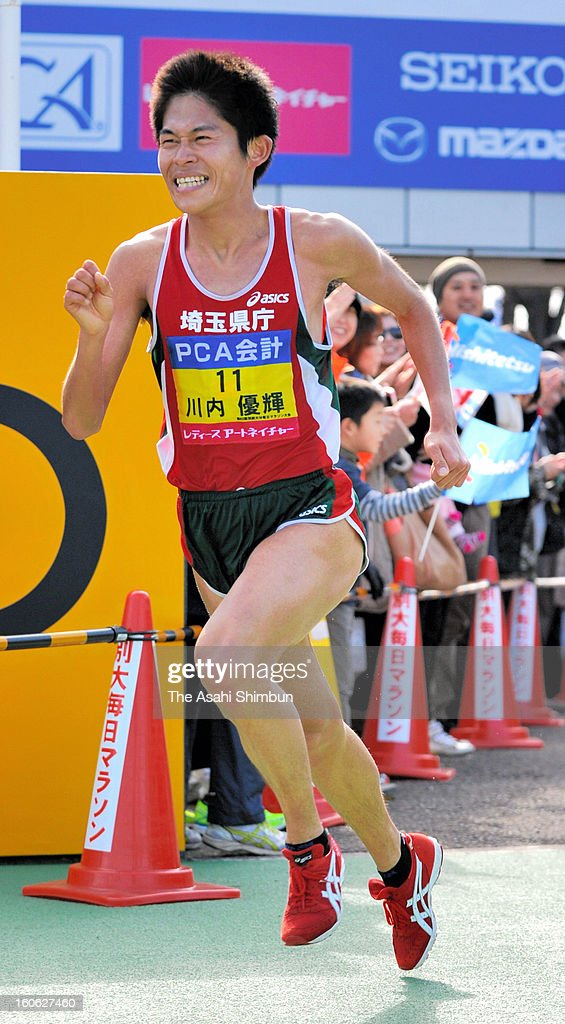 Yuki Kawauchi competes in the 62nd Beppu-Oita Mainichi Marathon at Oita City Stadium on February 3, 2013 in Oita, Japan.