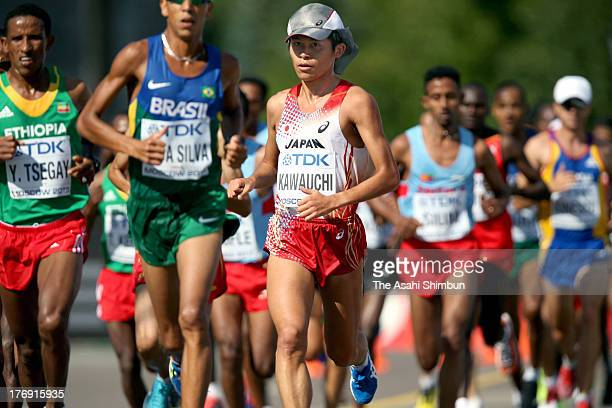 Yuki Kawauchi of Japan compete in the Men's Marathon during Day Eight of 14th IAAF World Athletics Championships Moscow 2013 at Luzhniki Stadium on...