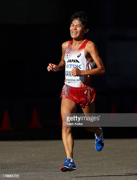 Yuki Kawauchi of Japan competes in the Men's Marathon during Day Eight of the 14th IAAF World Athletics Championships Moscow 2013 at Luzhniki Stadium...